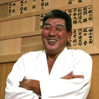 Seiji Sakaguchi