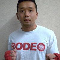 Yuta Meguro