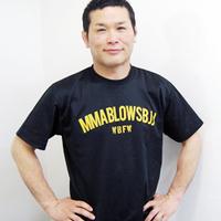Akira Osawa