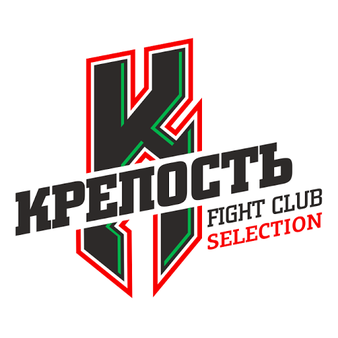 Krepost Fight Club