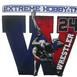 Wrestler24