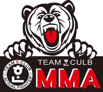 Team Han Club