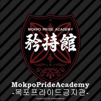 Mokpo Pride Gym