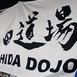 Yoshida Dojo