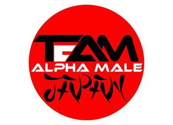 Team Alpha Male Japan