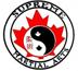 Supreme Mixed Martial Arts