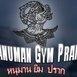 Hanuman Gym Prague