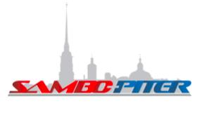 Sambo-Piter