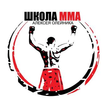 Oleksiy Oliynyk MMA School