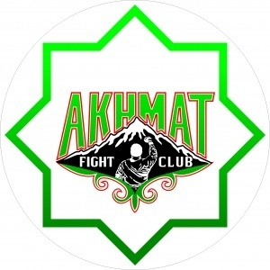 Akhmat Fight Club
