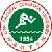 Xi'an Sports University