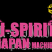 U-SPIRIT JAPAN Machida