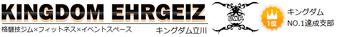 Kingdom Tachikawa