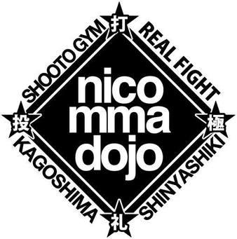 Nico MMA Dojo