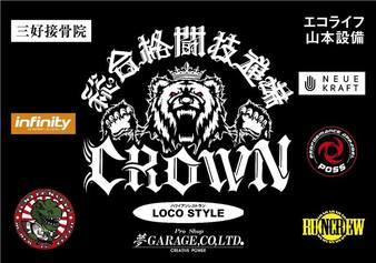 Crown Dojo