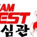 Team Best MMA