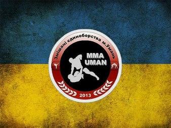 MMA Uman