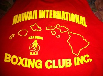 Hawaii International Boxing Club