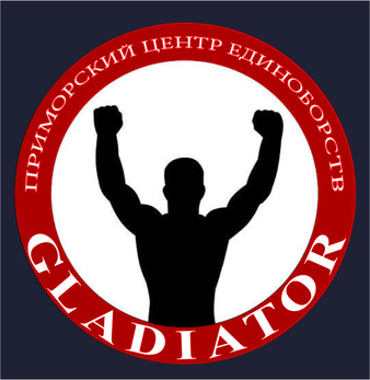 Gladiator Fight Team