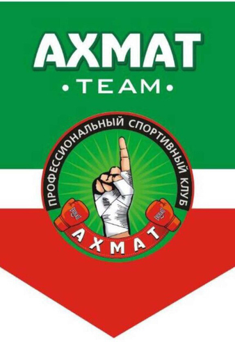 Akhmat Fight Club Kazakhstan
