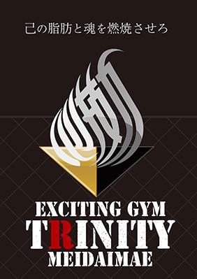 Trinity Meidaimae