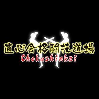 Chokushinkai