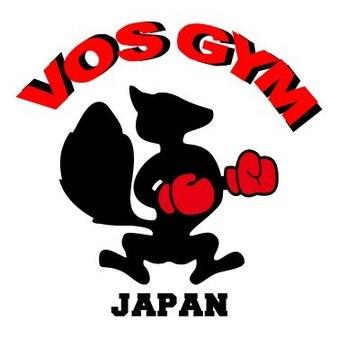 Vos Gym