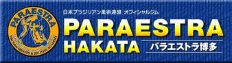 Paraestra Hakata