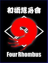 Wajutsu Keishukai Four Rhombus