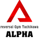 Reversal Gym Tachikawa ALPHA