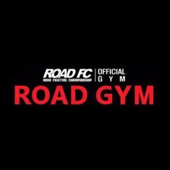 Road Gym