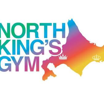 North Kings Gym