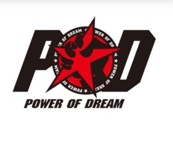 Power of Dream Sapporo