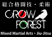 CROW FOREST