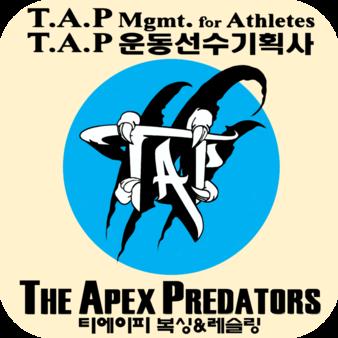 T.A.P Boxing&Wrestling / 티에이피 복싱&레슬링