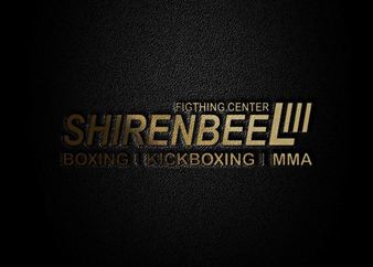 Shiren Beelii Fighting Center