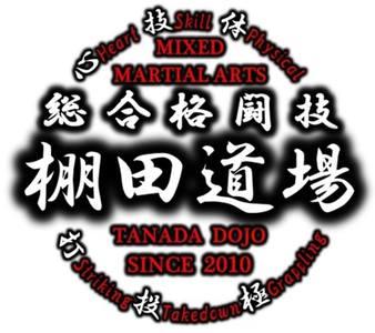 Tanada Dojo