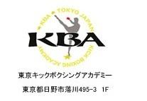Tokyo KBA