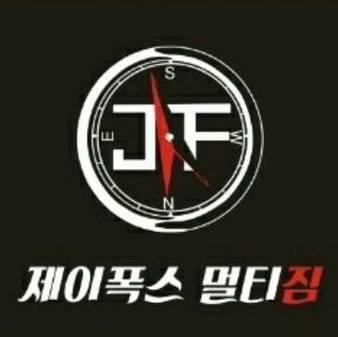 Jayfoxx Multi Gym