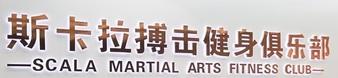 Scala Martial Arts Fitness Club