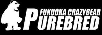 Purebred Fukuoka