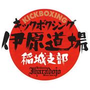 Ihara Dojo
