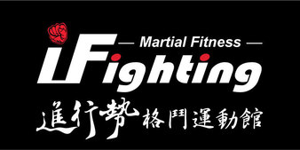 iFighting Martial Fitness