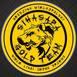Sihasapa Gold Team