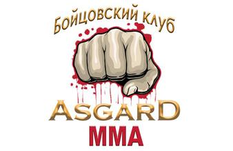 Asgard MMA