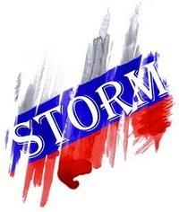 Storm Fight Team