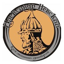 Alexander Nevsky (Omsk)