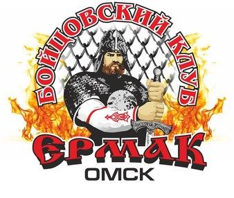 Ermak Sports Club