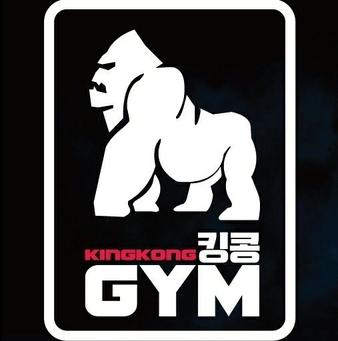 King Kong Gym