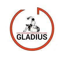 Gladius Gym